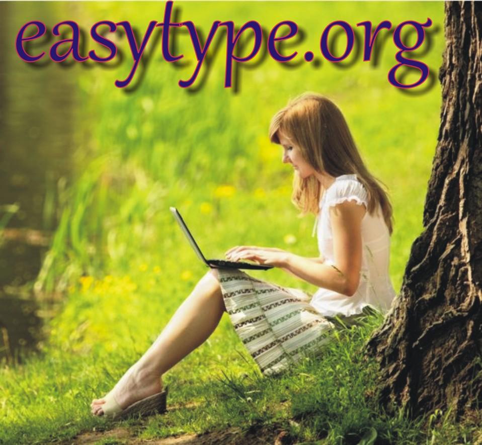 üben schreibtrainer online